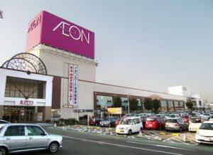 AEON là một trong những siêu thị lớn nhất TP. HCM