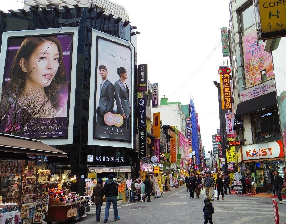 Mua sắm trên đường phố Hàn Quốc giúp bạn tiết kiệm kha khá chi phí