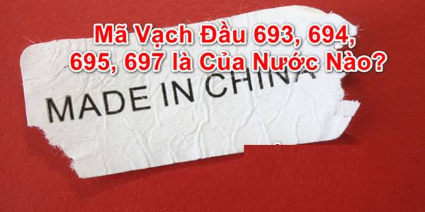 Mã vạch 693 của Trung Quốc