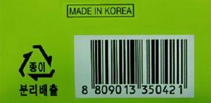 Check mã vạch mỹ phẩm Hàn Quốc như thế nào